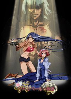 Sisters of Wellber (Wellber no Monogatari) affiche